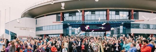 weltkongress2017_vor-kino-kosmos